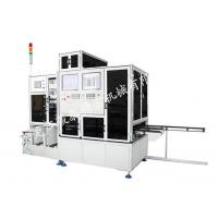 Buy cheap Automatic dimension measuring machine from Wholesalers