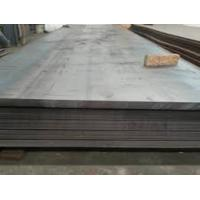 Buy cheap astm a283 ss400 s235jr st37-2 a36 steel plate from Wholesalers