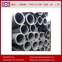 Buy cheap Cold Drawn Tube CK20 Precision Cold Drawn Seamless Steel Tubes from Wholesalers