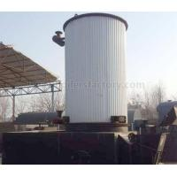 Buy cheap YLL Vertical Automatically Solid Fuel Boiler from Wholesalers