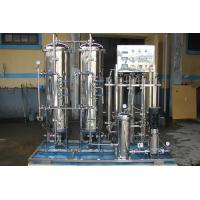 Plating coating zl-ddtz001 pure water equipment