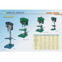 Buy cheap Drilling&Tapping machine from Wholesalers