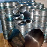 Buy cheap Stainless steel disk1 from Wholesalers