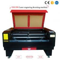 Buy cheap Laser Cutting Machine from Wholesalers