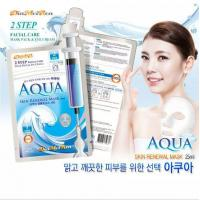 Buy cheap FISHING TACKLE DMR REPLENISHMENT MASK AND EYE CREAM from Wholesalers