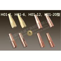 Buy cheap Acetylene Gas Welding Nozzle from Wholesalers