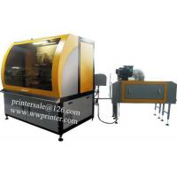 Buy cheap CNC Glass Bottle Screen Printing Machine from Wholesalers
