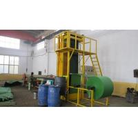 Buy cheap Cooling Pad Production Line from Wholesalers