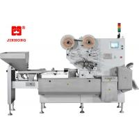 Buy cheap Hard boiled candy JH-Z500 from Wholesalers