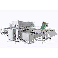Buy cheap Sysco Machinery from Wholesalers
