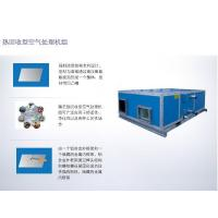 Commodity name: Heat recovery type air treatment machine