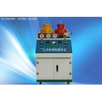 Buy cheap Hydraulic PU Foaming Machine-small output from Wholesalers