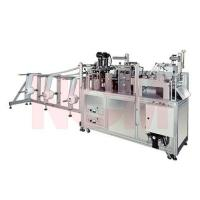 Buy cheap NC-6020 Ice Pack Band Sealing And Cutting Machine from Wholesalers