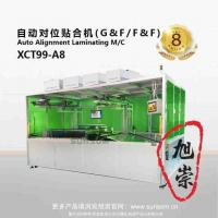 Buy cheap Small/Middle-size LCD/TOUCH SCREEN Auto Alignment Laminating M/C from Wholesalers