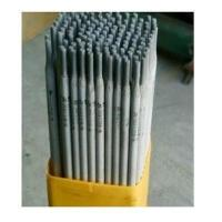 Buy cheap Welding Electrode Product name: Z508 from Wholesalers