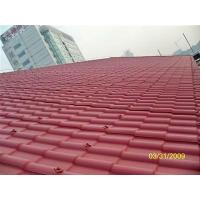 Buy cheap 30 years guarantee Synthetic spanish roof tile good discount from Wholesalers