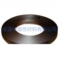 Buy cheap Rubber disk Magnetic strip ex... from Wholesalers