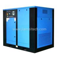 SPINNING RELATED PRODUCTS AIR COMPRESSOR