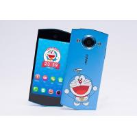 Buy cheap Meizu Meitu M4 Doraemon from wholesalers