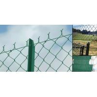Buy cheap PVC Chain Link Fence Chain Link Fence from wholesalers