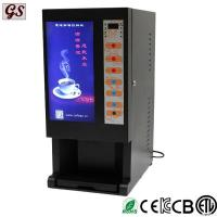 Buy cheap GBS103D Instant Coffee Machine from wholesalers
