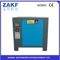 Buy cheap Screw Air Compressor BB7.5 from wholesalers