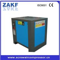 Buy cheap Screw Air Compressor HB10 from wholesalers