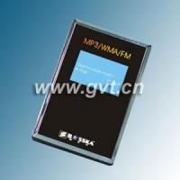 Buy cheap MP3 Player Model: 428 from Wholesalers