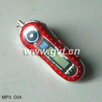 Buy cheap MP3 Player Model: G58 from Wholesalers