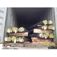 Buy cheap ROUND BAR AISI4140 round bar ,6 mtr from Wholesalers