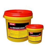 Buy cheap MKL-Two-component Rubber floor adhesive from Wholesalers