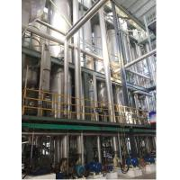 Buy cheap Forced circulation evaporatation from Wholesalers