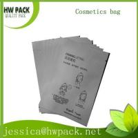 Buy cheap good quality cosmtics facial mask bag from Wholesalers