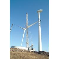 Buy cheap YDF-2000-103 WIND TURBINE from wholesalers