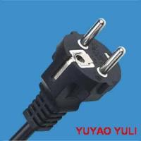 Buy cheap Dutch KEMA Power Cord from wholesalers