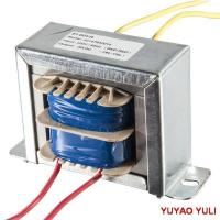 Buy cheap Low-frequency Transformer from wholesalers