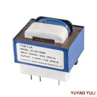 Buy cheap Low-frequency Transformer with PIN from wholesalers