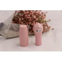 Buy cheap Lipstick Cases Doll Face from wholesalers