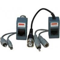 Buy cheap AZBLN213A Power Video Audio Balun from wholesalers