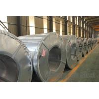 Buy cheap Galvalume Steel Coil Glavalume steel coil supplier in china from Wholesalers
