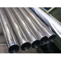 China ss316 taiwan duplex stainless steel pipe price per kg manufacturer on sale