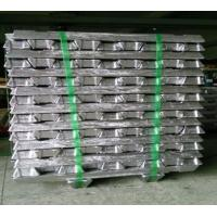 Buy cheap Metal products Aluminum alloy ingots from wholesalers