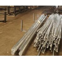 Buy cheap Metal products Aluminum Bar from wholesalers