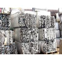 Buy cheap Metal products Special High grade Aluminum Extrusion 6063 scrap hot sale from wholesalers