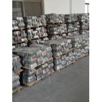 Buy cheap Metal products Antimony Ingot from wholesalers