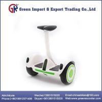 Buy cheap Self Balancing Electric Mobility Scooter from wholesalers