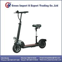 Buy cheap Foldable Electric Scooter with A Seat from wholesalers