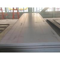 Buy cheap Hot rolled steel/plate from wholesalers