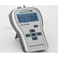 Buy cheap Formaldehyde Gas Tester HOYATO-E-3012 from wholesalers