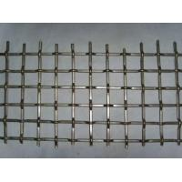 Buy cheap Stainless Steel Twill Weave Wire Mesh from wholesalers